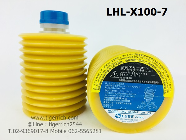 LHL-X100-7 LUBE GREASE