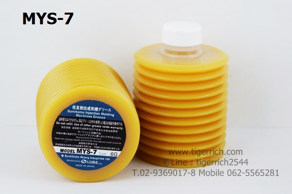 MYS-7  LUBE GREASE