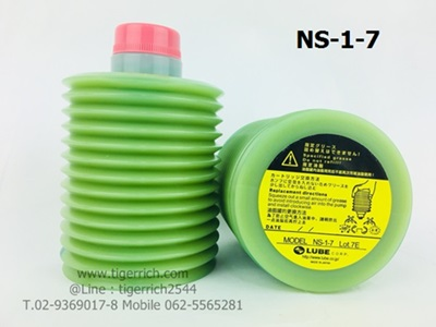 NS-1-7  LUBE GREASE