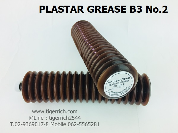 PLASTAR GREASE B3 No.2