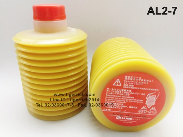 AL2-7 Grease (700ml)