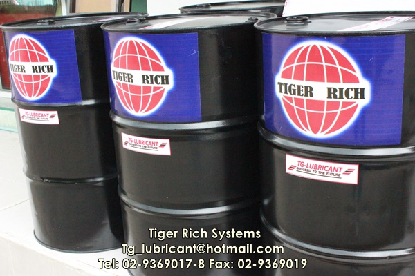 TG-1401  KN-SYN SYNTHETIC CUTTING OIL