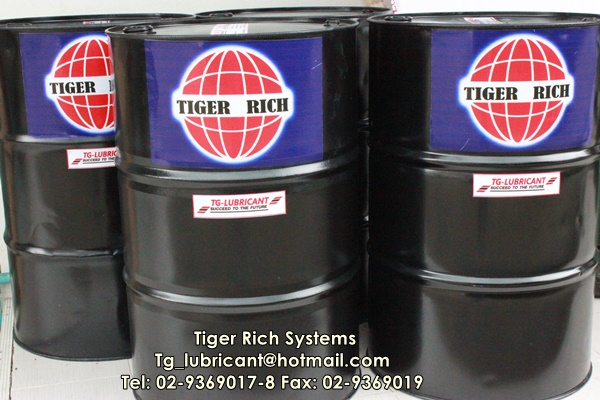 TG-1400 EMULSIFIED CUTTING OILS