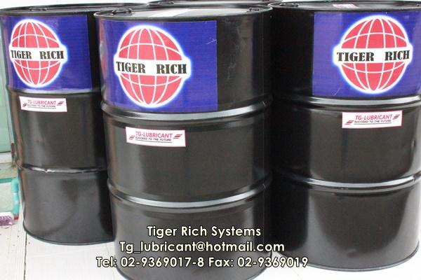 TG-1500 SPECIAL COMPRESSOR OILS