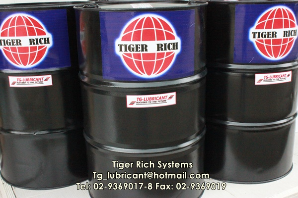 TG-1402  SEMI-SYN SEMI-SYNTHETIC COOLANT OILS