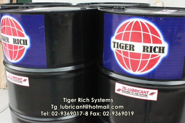 TG-1100 SYNTHETIC OVEN CHAIN  LUBRICANT (ESTER)