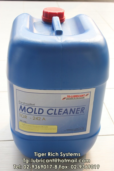 TGR-242  Mold  Cleaner