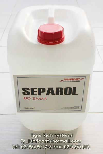 Sperol 80 SMM