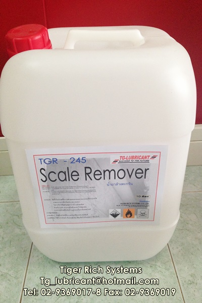 TGR-245 Scale Remover