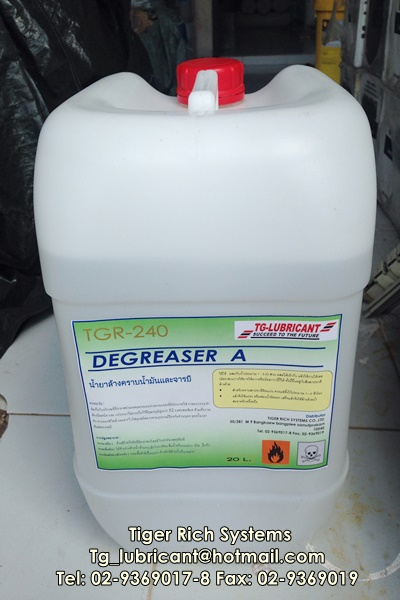 TGR-240 Degreaser  A